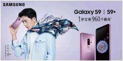 三星GalaxyS9完整版广告上线 承包井柏然的每一瞬间